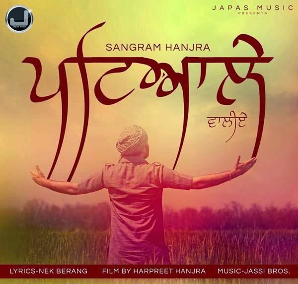 Sangram,Nek Berang,Jassi Bros