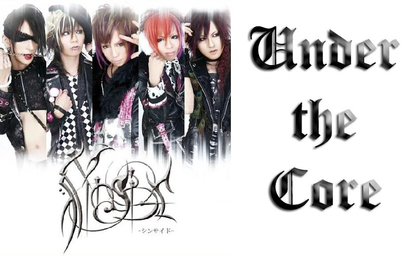 「Under the Core 」   Synside Brasil