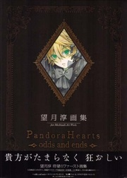 Pandora Hearts ~odds and ends~ Manga