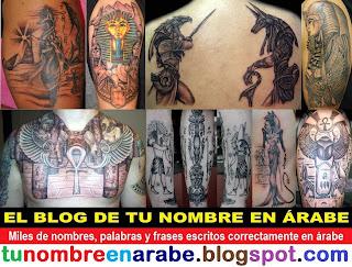 tatuajes egipcios de dioses