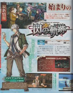 the legend of heroes sen no kiseki famitsu scan 1 The Legend of Heroes: Sen no Kiseki (PS3/PSV)   Artwork Famitsu Magazine Scans