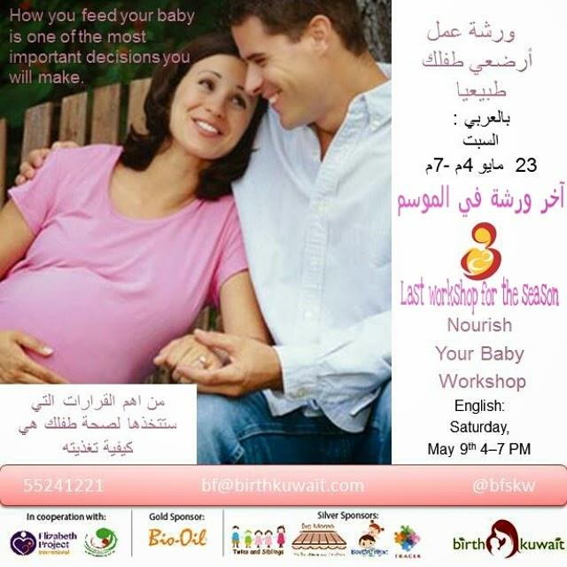 Breastfeeding Workshop Series