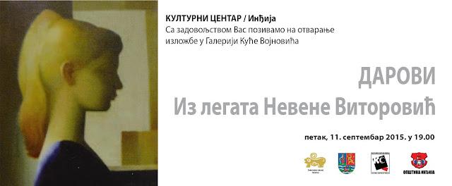 """Otvaranje izložbe """"Darovi"""", iz legata Nevene Vitorović"""