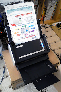 ScanSnap S1500に雑誌をセット