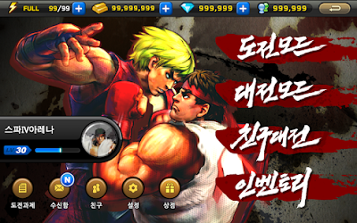Best stick with the first season of Master League selection and viewing their features br STREET FIGHTER 4 ARENA APK DATA DOWNLOAD