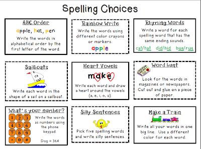 first grade spelling homework menu
