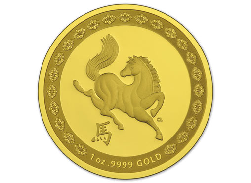 Royal Australian Mint 2014 Lunar Horse Coin Range