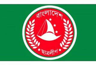 কানাইঘাট উপজেলা ছাত্রলীগের কমিটি বিলুপ্ত