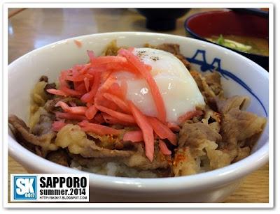 Sapporo Japan - Beef Noodles at Matsuya