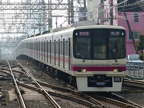 京王電鉄 準特急 新宿行き7 8000系
