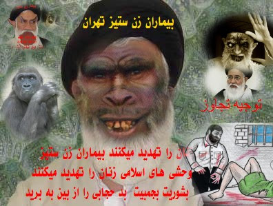 زنهای حشری http://ajansknews.blogspot.com/2011/08/blog-post_13.html