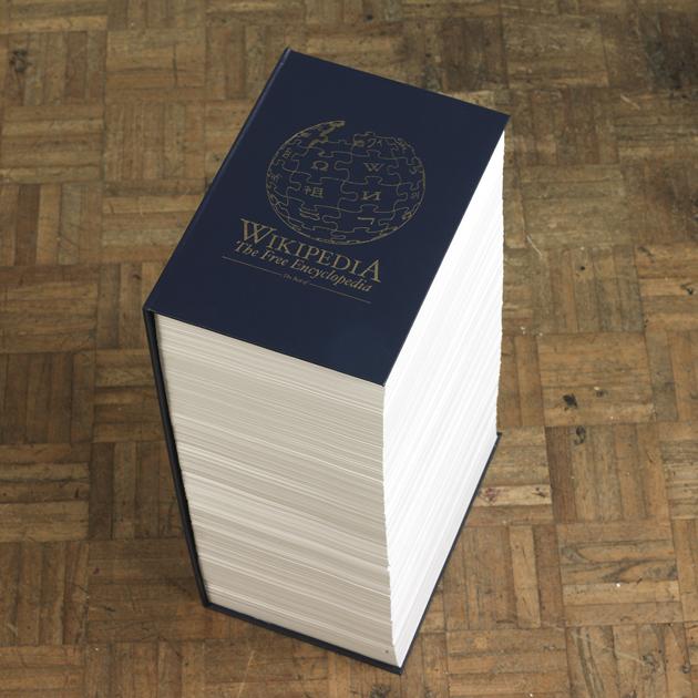 تصفح موسوعة ويكيبيديا بدون خط أنترنت
