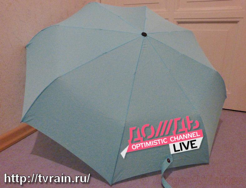 DOSCHD - Regen