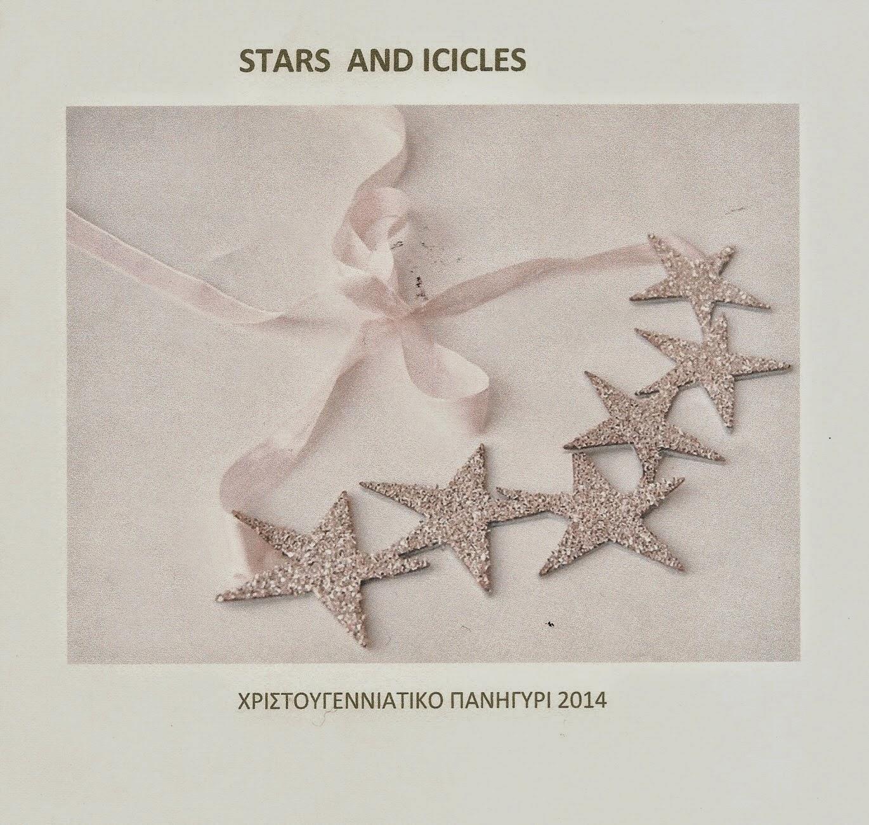 Χριστουγεννιάτικο Πανηγύρι Stars & Icicles