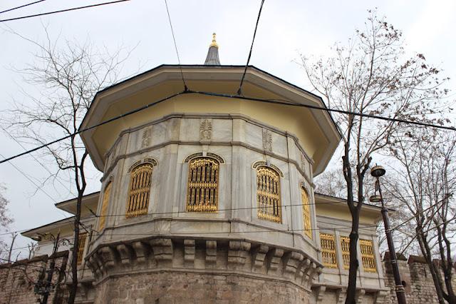 Osman Hamdi Tanpınar Kütüphanesi Gülhane Parkı Sultanahmet