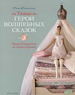 Моя книга , моё настроение.