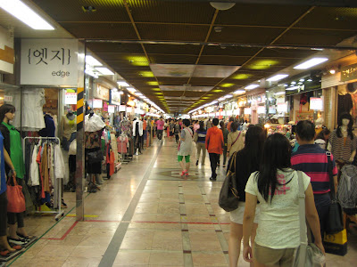 Jungang Underground Shopping Center Jeju