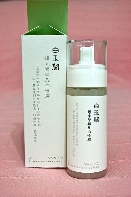 Naruko Magnolia Brightening Firming Spray