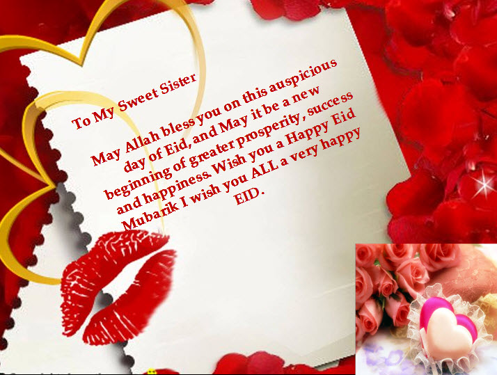 Happy Eid Greeting Cards To Lover Cafe