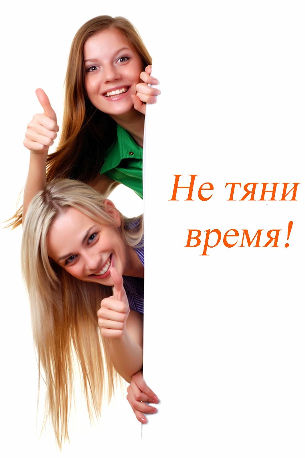 Запись сургутская окружная клиническая больница