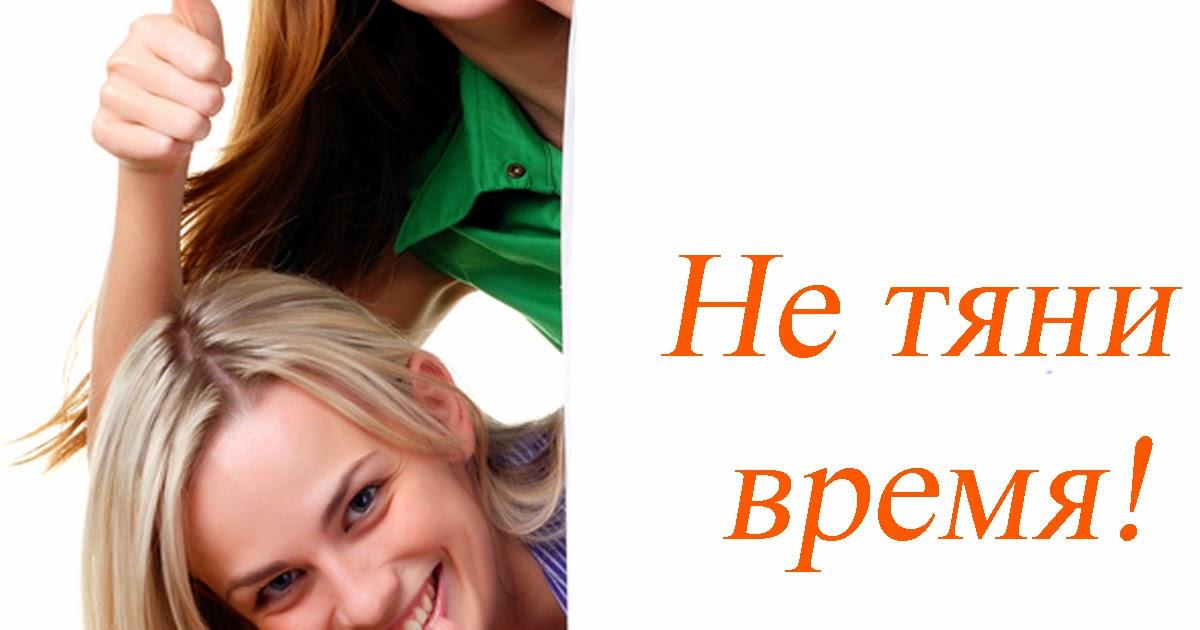 4 больница курска отделения