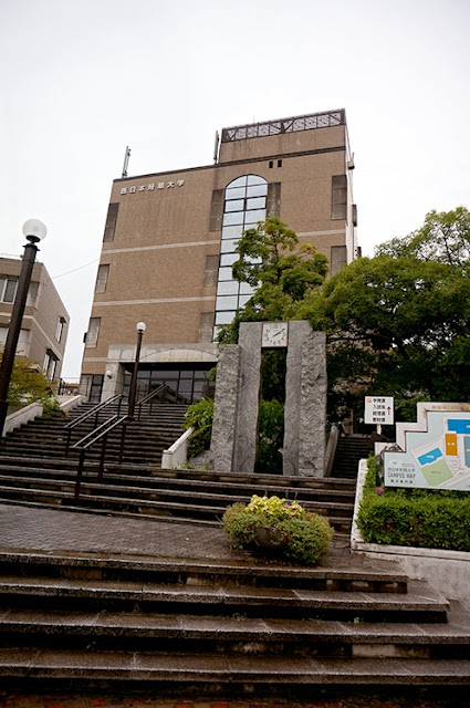 Nishi Nippon Junior College
