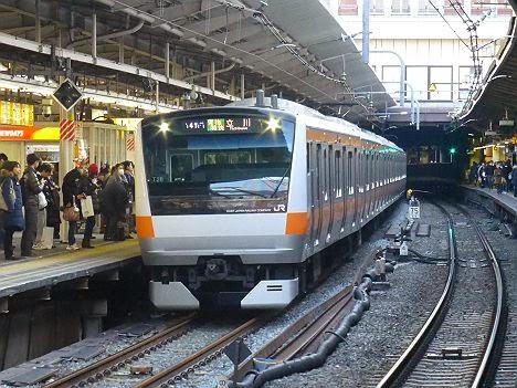 中央線 青梅特快 立川行き E233系