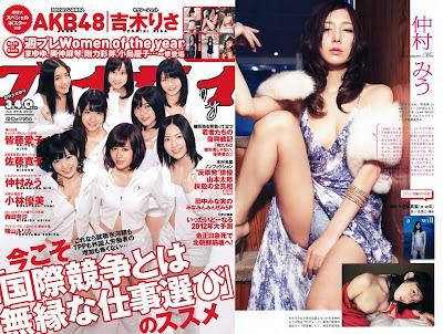 Weekly Playboy Magazine 2012 No.01-02