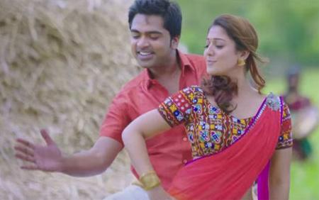 Idhu Namma Aalu Tamil Movie Audio Songs (INA) || STR, Nayantara, Andrea Jeremiah
