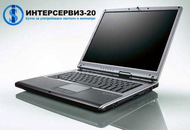 употребявани лаптопи от Интерсервиз-20