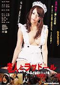 Maid Droid (2008) [Vose]