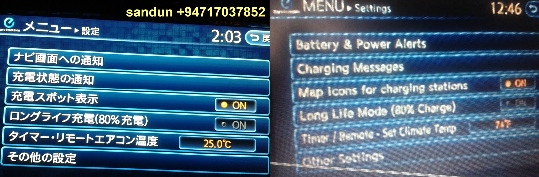 Tips: * Donu0027t Do Multiple Quick Charges In A Short Amount Of Time. * Try To  Garage Or Shade It When Parked * Charge To 80% When You Donu0027t Need The Car  For ...