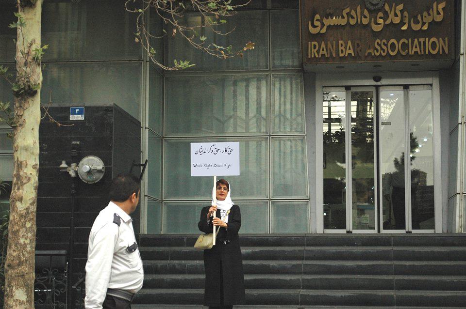 Nasrin Sotoudeh protester mor Irans advokatsamfund