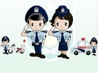 Gaji Baru Polis Tentera 2013   Terkini Gaji Baru PDRM dan ATM 2013