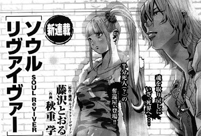 soul reviver manga nuevo toru fujisawa