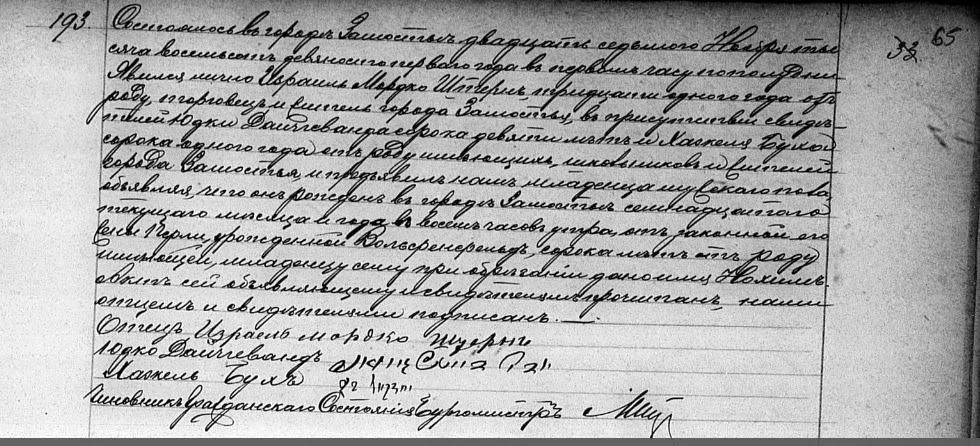 Of Handwritten Russian 15