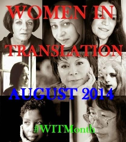 Women in Translation Month 2014