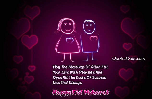 Eid Mubarak Sms, Message For Girlfriend