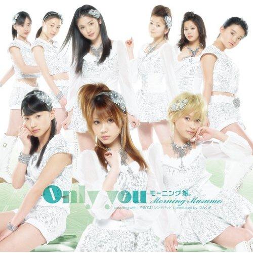 [PV] Morning Musume - Nanchette Renai (9분할) - YouTube