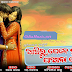 Aasilu Jebe Tu Jana Pheri Odia Movie Songs Free Download Play Online Odia Film Mp3 Download