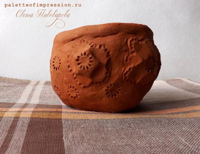 Горшочки из глины. Керамика. Pots of clay. Pottery. Блог Вся палитра впечатлений. Palette of impression
