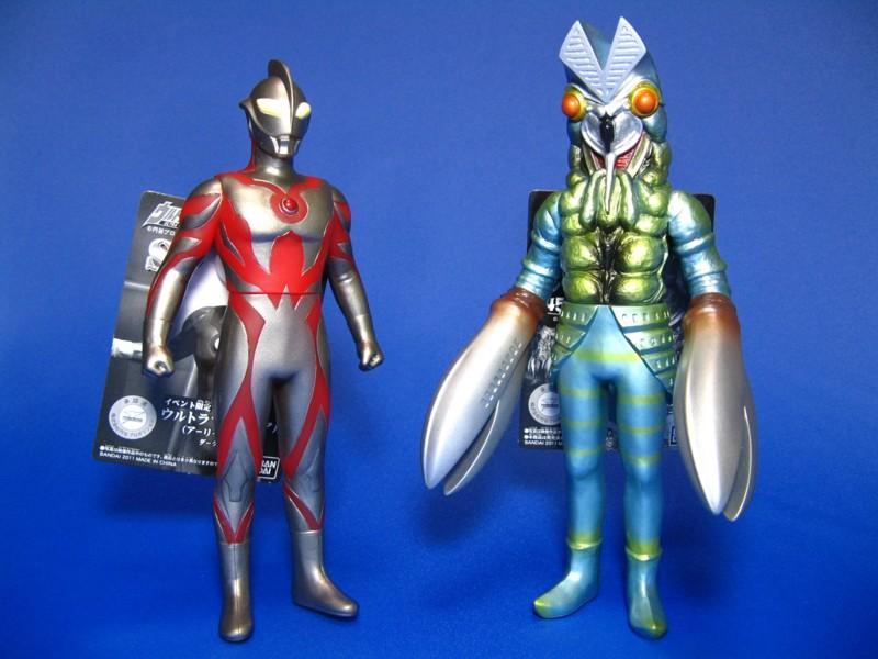 alien baltan metal...