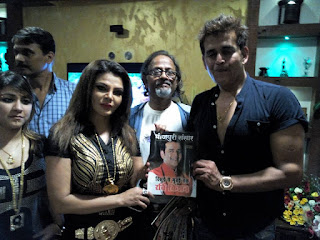 Bollywood Actress Rakho Sawan At  Ravi Kishan Birthday Party 2015