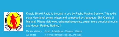 Jagadguru Kripalu Bhakti Radio