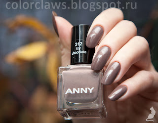 Anny Icy Chocolate