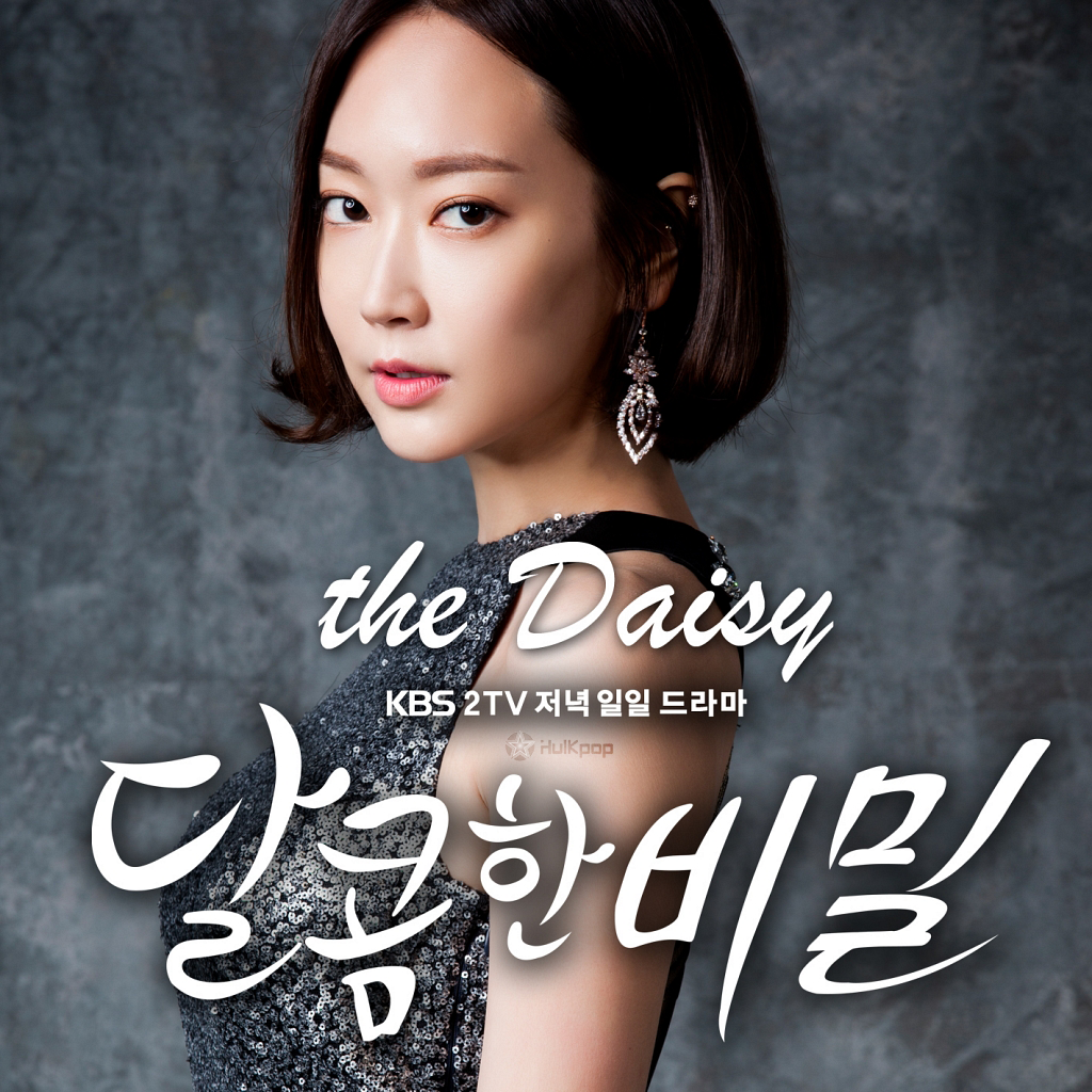 [Single] THE DAISY – Love & Secret OST Part 8