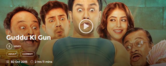 Watch Guddu Ki Gun 2015 Online Hindi HD Full Movie Free Download