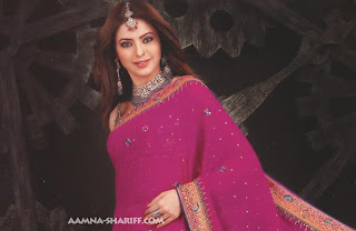 Aamna Sharif Hot Sexy Photo 15