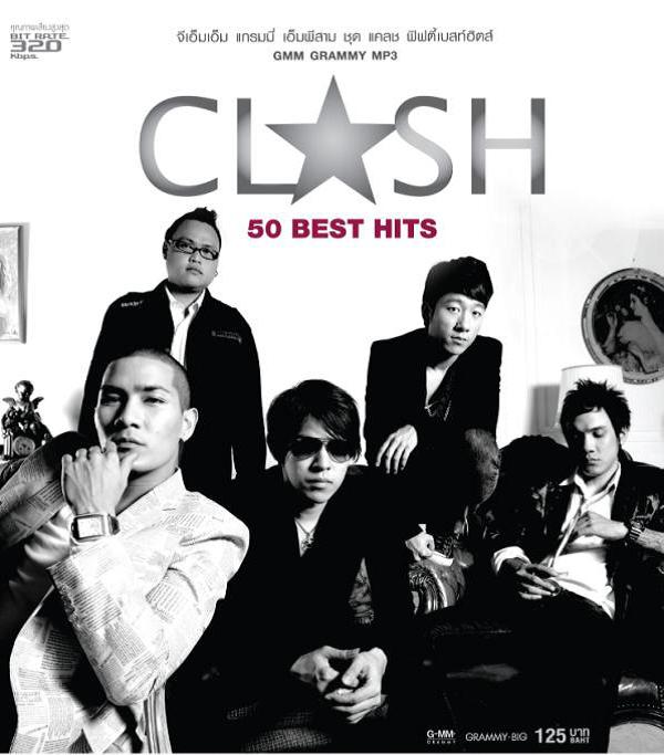 Download [Mp3]-[Hot New Album] 50 เพลงฮิตจากวงแคลช เพลงที่ฮิตไม่มีวันลืม ในชุดClash 50 best hits (2015) @320kbps 4shared By Pleng-mun.com