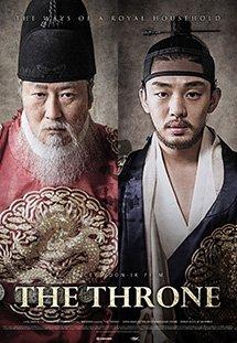 Bi Kịch Triều Đại - The Throne - Sado